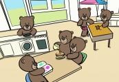 bearinside